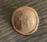 Пуговица С.П.Б. Вундель, фото №2