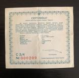 Оранта 50 гривень Золото 1996 год, фото №3