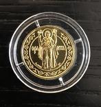Оранта 50 гривень Золото 1996 год, фото №6