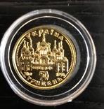 Оранта 50 гривень Золото 1996 год, фото №7
