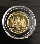 Оранта 50 гривень Золото 1996 год, фото №8