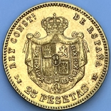 25 песет. 1878. Альфонсо XII. Испания (золото 900, вес 8,06 г), фото №3