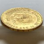 25 песет. 1878. Альфонсо XII. Испания (золото 900, вес 8,06 г), фото №7