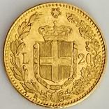20 лир. 1882. Умберто I. Италия. (золото 900, вес 6,47 г), фото №7
