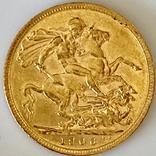 1 фунт (соверен). 1906. Эдуард VII. Великобритания (золото 917, вес 8,00 г), фото №6