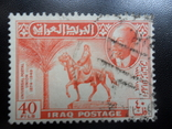 Британские колонии. Ирак. 1949 г. гаш, фото №2