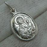 Серебряный Кулон Образок Ладанка Богородица Иверская Иисус Христос Серебро 925 проба 679