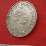 3 марки 1912 г, фото №5