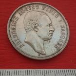 3 марки 1909 г, фото №4