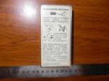 Брелок-фонарик СССР Домбай, фото №4