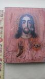 Икона Спаситель размер 17,5\22,5 см., фото №7