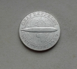 1930 г - 5 марок Германии,Цеппелин,серебро, фото №13