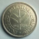 Палестина 50 милс 1927 г. - Британский мандат, фото №2