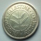 Палестина 50 милс 1927 г. - Британский мандат, фото №3