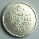 Палестина 50 милс 1927 г. - Британский мандат, фото №6