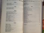 3 книжки Серия Пальчики оближешь 2009 96 с. 15 тыс. экз., фото №4