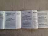 3 книжки Серия Готовим по домашнему 2009 224 с. 10 тыс. экз. Малый формат, фото №3