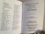 3 книжки Серия Готовим по домашнему 2009 224 с. 10 тыс. экз. Малый формат, фото №4