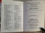3 книжки Серия Готовим по домашнему 2009 224 с. 10 тыс. экз. Малый формат, фото №5