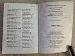 3 книжки Серия Готовим по домашнему 2009 224 с. 10 тыс. экз. Малый формат, фото №6