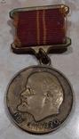 """Медаль """"За воинскую доблесть"""" 100 летие..., фото №2"""