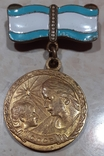 "Медаль ""Материнстра ІІ ст."", фото №2"