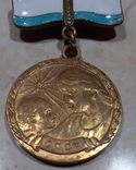 "Медаль ""Материнстра ІІ ст."", фото №3"