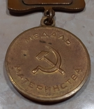 "Медаль ""Материнстра ІІ ст."", фото №5"