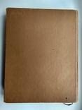 """"""" Книга о вкусной и здоровой пище"""" 1964год, фото №3"""
