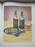 """"""" Книга о вкусной и здоровой пище"""" 1964год, фото №6"""