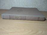 """"""" Книга о вкусной и здоровой пище"""" 1964год, фото №9"""