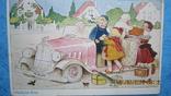 Старая открытка. Германия., фото №2