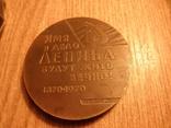 Настольная медаль ЦК ВЛКСМ., фото №2