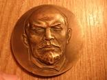 Настольная медаль ЦК ВЛКСМ., фото №3