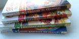 Четыре книги с рецептами, фото №3