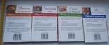 Четыре книги с рецептами, фото №8