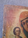 Старая икона Троеручница., фото №12