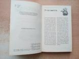 """Красна""""Вкусная книга""""., фото №7"""