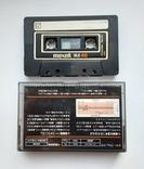 Аудиокассета Maxell XLII 46 (1978 Jap), фото №3