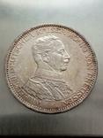 3 марки 1914 г. Вильгельм II, фото №2