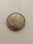 3 марки 1914 г. Вильгельм II, фото №4