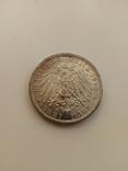 3 марки 1914 г. Вильгельм II, фото №5