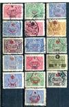 Турція. надруки на стандартах 1913, фото №2