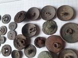 Пуговицы РИА и старинные, бронза сплав и т.д., 34 шт, фото №11