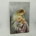 Открытка Мать и дитя. Материнство, фото №2
