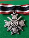 Копія нагороди., фото №2
