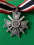 Копія нагороди., фото №4