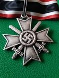 Копія нагороди., фото №6
