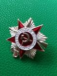 Орден Отечественной Войны 2 степени копия., фото №3