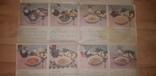 Технология приготовления пищи 1989, фото №6